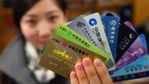 """一分钱都没有的银行卡,一直不注销会怎样?会不会欠下""""巨款"""""""