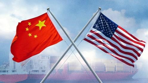 中国魅力难以抗拒!美媒:美发动贸易冲突无法阻止外企投资中国
