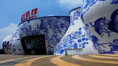 王健林花400亿,打造青花瓷万达遭吐槽,太夸张