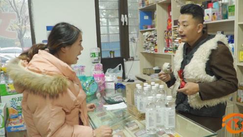 短剧:美女超市买水,不花一分钱就白拿3瓶水,太聪明了