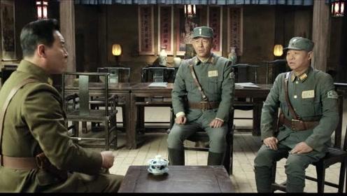 《河山》速看版第20集:卫大河冒死营救姜怀柱 姜怀柱心死投降日军