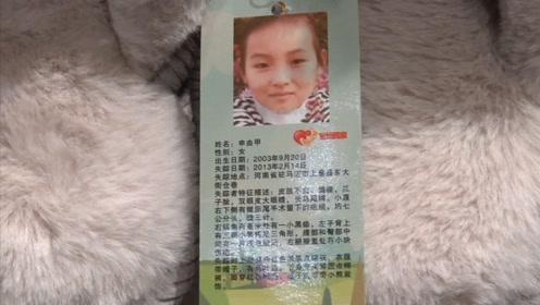 拖鞋标签上印失踪儿童信息,被质疑炒作!郑州商户:我问心无愧