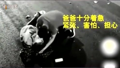 """父亲为救女儿""""跪下""""求人 路过司机犹疑后被感动最终决定帮忙"""