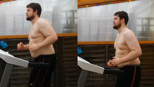 油腻男子每天跑步5公里,坚持30天,体重整整减掉了16斤