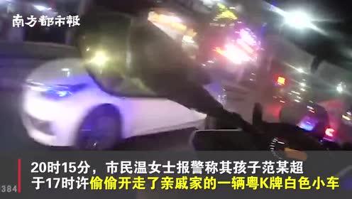 """13岁""""熊孩子""""偷开亲戚车夜游深圳,载4名未成年被交警拦下"""