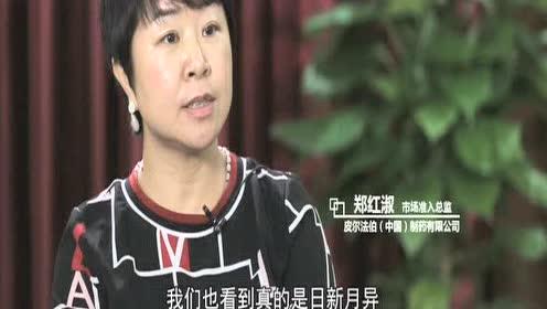 健康长三角领导者专访郑红淑