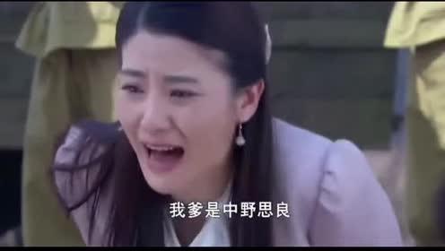 美女将要被日本鬼子杀死!立马喊出自己父亲名字!难逃一死!