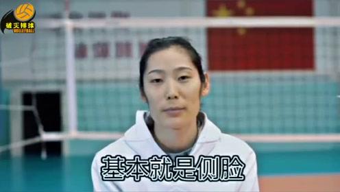 朱婷一分钟快问快答:奥运金牌压箱底,生日最想收到黄晓明祝福!
