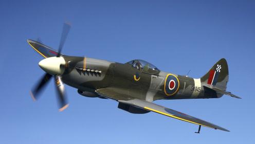 二战时英国技术的结晶,创造了无数辉煌的喷火战机