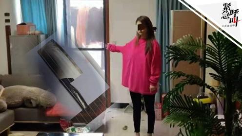 紧急呼叫|律师解读女子10楼扔菜刀被刑拘:没砸到人 但行为涉嫌犯罪