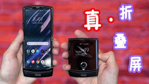 骁龙710+2510毫安电池,这手机凭啥能卖一万元?看到这一点我忍了!