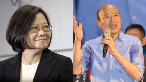 台湾民众询问长辈蔡英文的优点!结果让网友决定:还是投韩国瑜