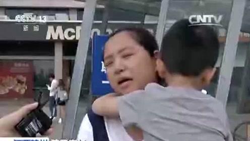 """江西赣州:防拐测试 50名儿童42名被""""拐走"""""""