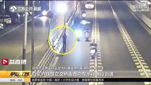醉酒驾驶酿事故 两名司机被判刑
