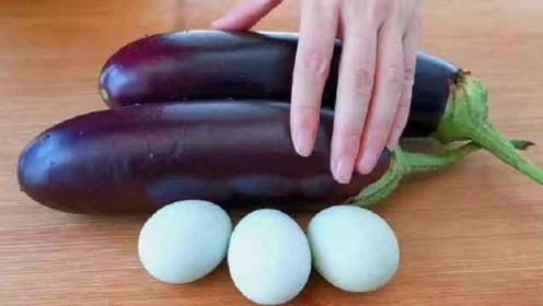 茄子不要炒着吃,加3个鸡蛋,比吃红烧肉还香,吃一次就忘不了!