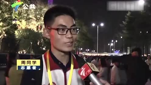 2019广州国际灯光节开幕