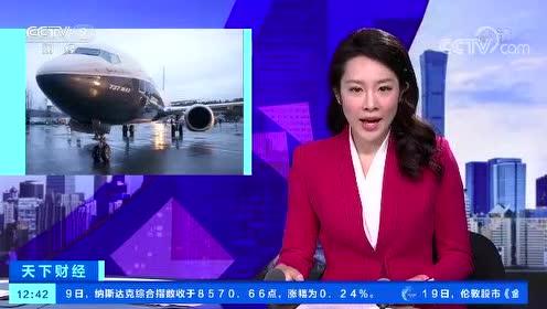 波音空难机型全球停飞后仍有新订单?迪拜航展:波音737