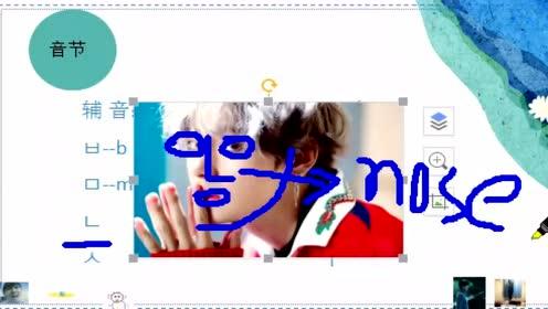 韩语学习教程:学习韩语从零开始趣味教程让你轻松学韩语