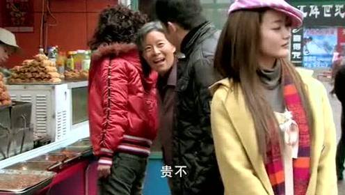 媳妇带着农村婆婆逛北京,婆婆第一次见炸豆腐,脚立马走不动了