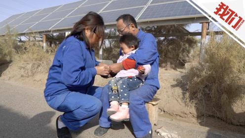 1座水井房4公里12年:中国最早沙漠公路上的守护者