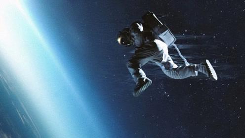 《星际探索》12月6日全国上映,布拉德·皮特上演横跨四大星球太空冒险!