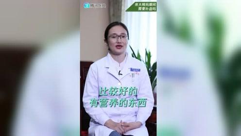 月经后,女人吃阿胶不如吃它,每天吃一点,补血养颜,40岁不显老