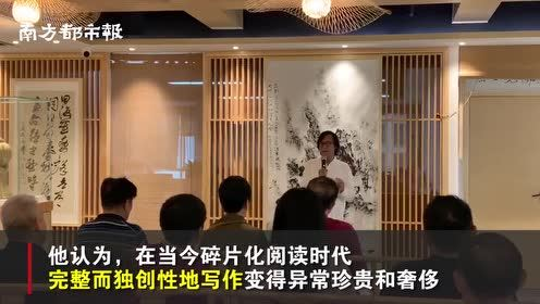 """深圳这个手札展望唤醒国人""""手写""""习惯,胡适、于右任手书亮相"""
