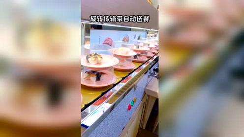 大胃王吃播 环球中心一家人均四五十的日料店