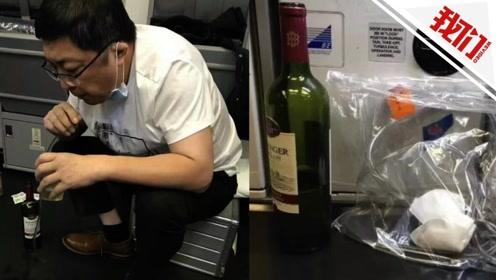 7旬老人飞机上无法排尿膀胱有破裂风险 医生用嘴吸尿近800毫升