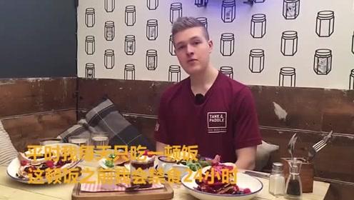 大胃王 21岁年轻小伙体重正常但食量惊人