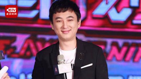 被限高消费后:王思聪新增对外投资,入股北京一企业管理公司