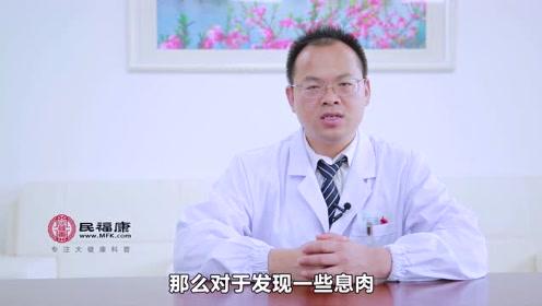 早期大肠癌可以治愈吗?