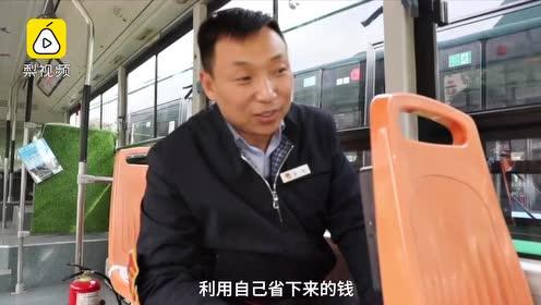 """""""投币哥""""自掏腰包绑暖心车垫7年,让乘客坐得舒服"""