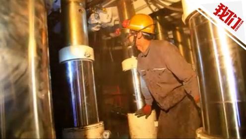 山东梁宝寺煤矿发生安全事故:11人被困 救援进行中
