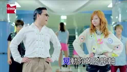 当野狼disco遇上江南style,网友笑喷:太魔性了,晃动你胯胯轴