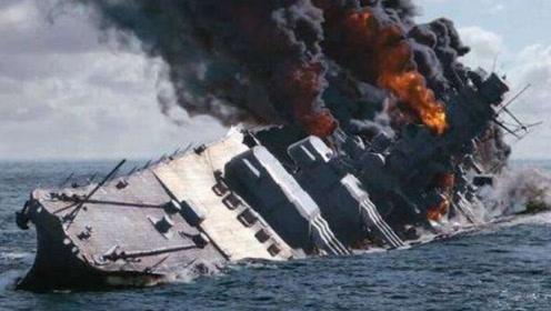 港内三万吨巨舰侧翻,608人士兵无一生还,海军总司令被撤职