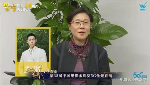 李少红夸赞青年演员王锵,可以精准把握角色的个性