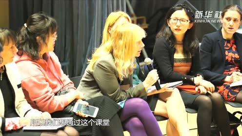 不远万里来听课 这群英国数学教师希望从上海带走什么?