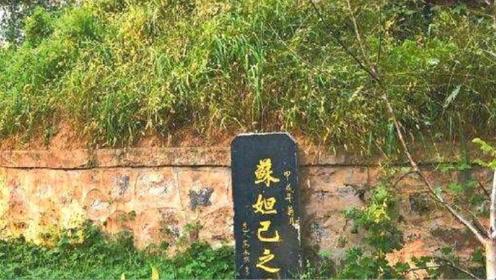 专家发现商朝古墓,埋藏的竟是纣王墓和妲己墓,还原历史真相!