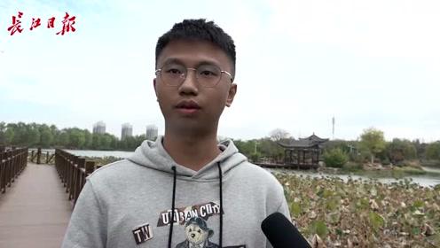 """武汉00后男生竟然叫""""长弓莫及"""" 取名原因曝光!"""