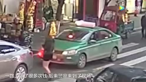 女子大马路上当街撒钱!只是因为心情不好!网友:不要给我啊