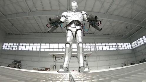 老外造现实版钢铁侠战衣,装备5个喷气引擎,起飞的一刻太惊艳了