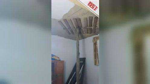 河南辉县村庄数十幢房屋因爆破作业开裂 官方:将鉴定后做赔偿
