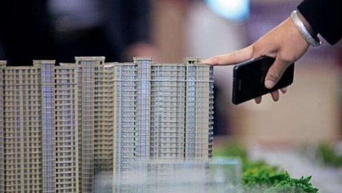 10月房企拿地均价降至年内最低 房价下跌城市增加