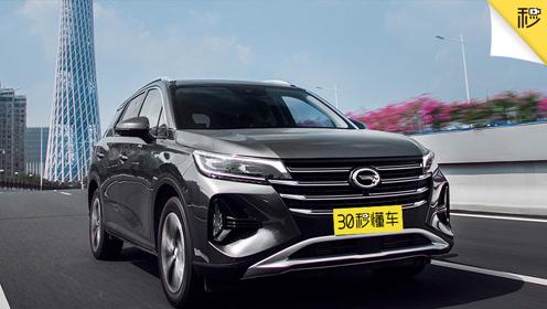 花城盛放,2019广州车展即将上市的三款实力紧凑级SUV