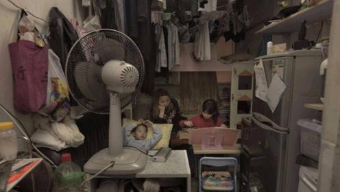 为什么香港人宁愿挤在小房子里,也不来内地发展?网友:当然不来