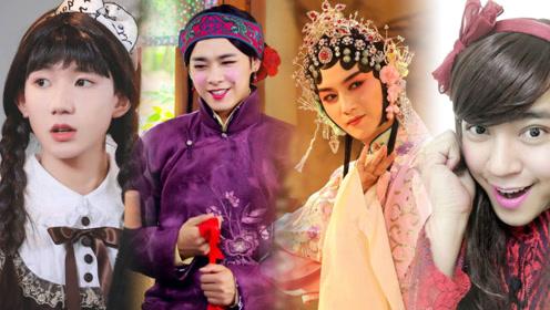 他们美起来没女人啥事了!肖战王一博马天宇李易峰王俊凯谁的女装更心动?