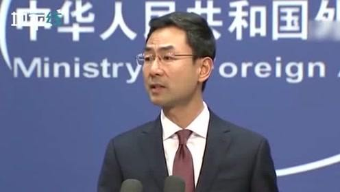 马来西亚逮捕680名涉网络欺诈的中国公民 外交部回应:望公正处理