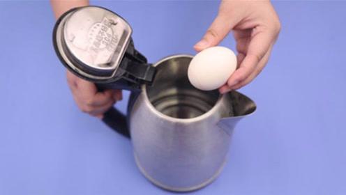 鸡蛋放进热水壶里,作用真厉害,知道的人不多,快提醒家人