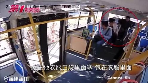 路见不平一声吼!公交上遇小偷行窃 司机高声呵斥制止